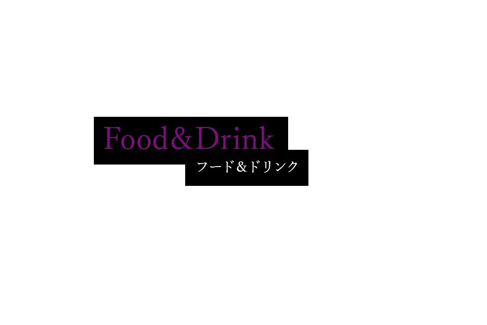 Drink&Food